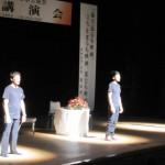 劇団「シャカ力(しゃかりき)」のオープニングアクト